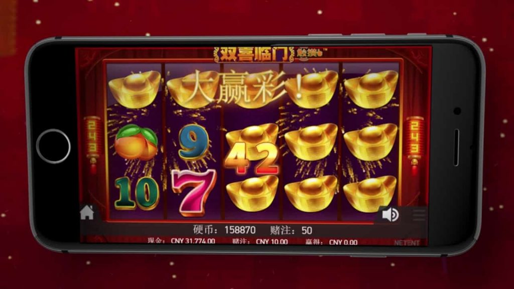 Twin Happiness Slot Machine Video