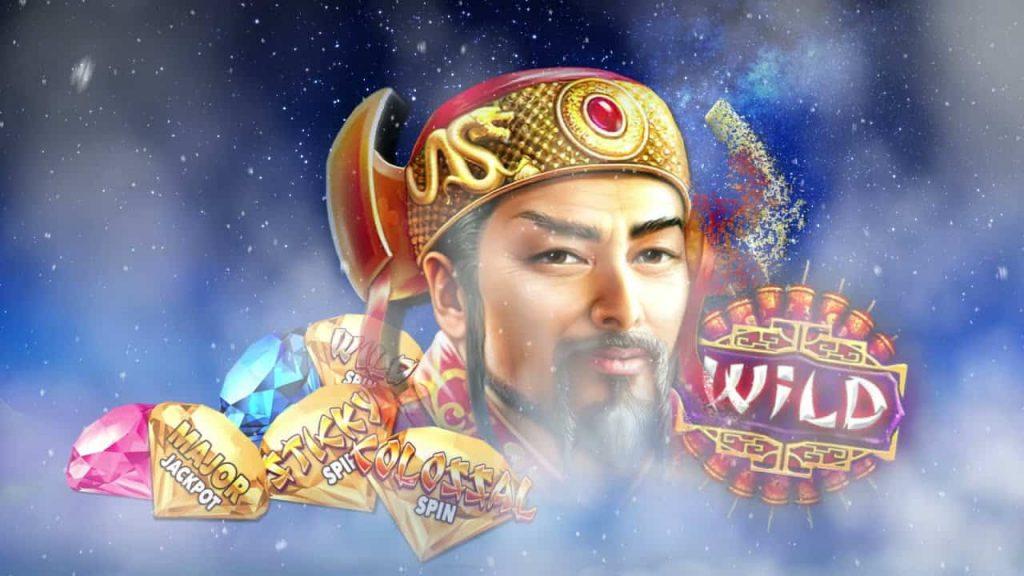 Diamond Link™: Mighty Emperor Online Slot